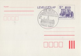 UNGARN/MAGYAR POSTA :1983: Illustrated Date Cancellation On Postal Stationery :  ESPERANTO,ARCHITECTURE,BRIDGE,PONT,BRUG - Esperanto