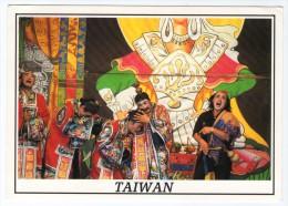 TAIWAN - TAIWANESE OPERA / THEMATIC STAMP-LIGHTHOUSE - Taiwan