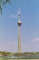 CHINA :1991 : Postal Stationery: ## Television Tower ##: TELECOMMUNICATION,BEACH, - Telecom