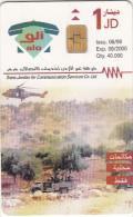 JORDAN - Army Day, tirage 40000, 06/98, used