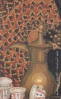 JORDAN(chip) - Arabic Coffee Kettle, JPP telecard JD2, 01/01, used