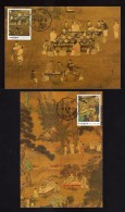 R.O. CHINA(TAIWAN) -Maximum Card-Stamps On Paintings Depicting Literary Gatherings  2015 - 1945-... République De Chine