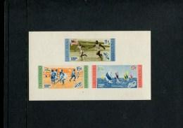 320260564 REPUBLICA DOMINICANA POSTFRIS MINT NEVER HINGED  YVERT BF 17 JEUX OLYPIMQUE DE MELBOURNE - Ete 1956: Melbourne