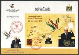 Palestine 262, Rfdc,  Palestinian Authority, 2013,  State Of Palestine, FDC Block 40 (MS). MNH. - Palestine