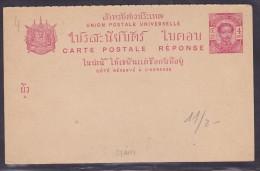 Siam - Lettre - Siam