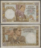 SERBIA WW II 500 Dinara 1941 - WATERMARK ALEXANDER I (UPRIGHT) - Serbie