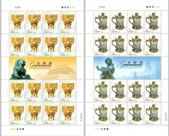 """China 2006 """"Silver And Golden Objects"""" Mishel 3766-3767 MNH - 2 FULL SHEETS - 1949 - ... People's Republic"""