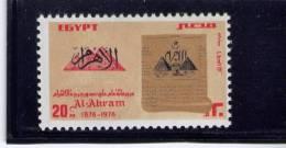 EGYPT. 1976, # 1010, AL-AHRAM   MNH - Égypte