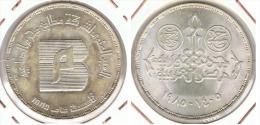 EGIPTO 5 POUNDS 1985 IMPRENTA LETRA B PLATA SILVER - Egipto