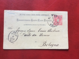 FRIULI -AUSTRIA Destinazioni ITALIA- INTERO POSTALE  5 Kr   Da TRENT TRENTO   A BOLOGNA  - 1888 - Storia Postale