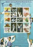 TPS08 Taiwan 2004 Olympic Athens s/s Taekwondo