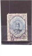 311  OBL  Y&T  (Shah Ahmed) *IRAN* 51/09 - Irán