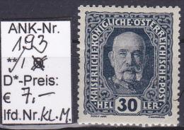 """1916 -  FM/DM-Ausgabe """"Kaiser, Kaiserkrone, Wappen""""   -  ** postfrisch  -  siehe Scan  (193)"""
