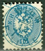 Autriche   Yvert  30   Ou Michel  33   Ob  TB   Ob  Wien Filiale  En Bleu - Usati