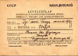USSR-Hungary 1945  Prisoner Of War Letter Krieggsgefandenpost Lager Camp - 1939-45