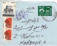 PAKISTAN 1960 - 60 P Ganzsache + 3 Fach Zusatzfrankierung Auf Kleinen Brief Gelaufen - Pakistan