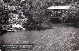 MOJI (Japan) - View Of The Famous Place, Karte Gel.1923, 6 Sen Frankierung - Japan
