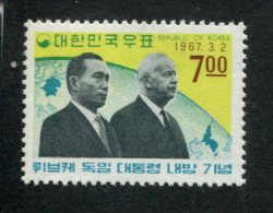 320394840 Zuid Korea  POSTFRIS MINT NEVER HINGED  YVERT 452 Visite Bezoek Heinrich Lubke - Corée Du Sud