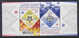 Ukraine 2006 50Y Europa M/s ** Mnh (17851) - Europa-CEPT