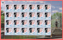 """Moldova.2015 Personalized Stamps """" A. Leonov. 50 Years Of The First Output Of Man Into Space"""" Sheet MNH** - Space"""