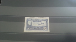 LOT 263841 TIMBRE DE FRANCE NEUF*
