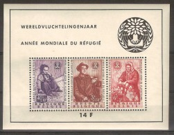 Blok 32 ** MNH Postfris Zonder Plakker En In Zéér Goede Staat ! Inzet 15 € ( OBP = 85 € ) ! - Blocks & Sheetlets 1924-1960
