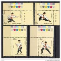China  Chine : (47) 1997 Taiwan - Arts Martiaux SG2416/9** - 1945-... République De Chine