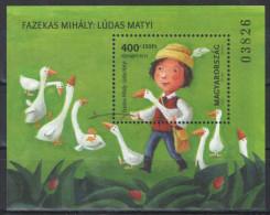 "Hungary 2015 / 8.  Folk Tales / Fable / Animals / Birds / Ducks: ""Ludas Matyi""  Sheet MNH (**) - Canards"