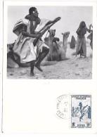 MAURITANIE - La Danse Des Fusils - Série AOF (I) - Mauritanie
