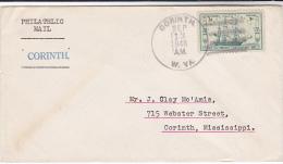 1948 ' CORINTH ' W VA USA EVENT COVER Stamps Sailing SHIP - Ships