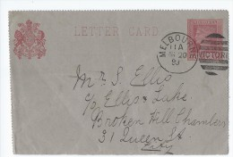 24031 - Entier Postal Envoyé De Melbourne - 1850-1912 Victoria