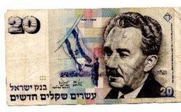 Israël.- 20 New Sheqalim 1987 No. 2372393196. 2 Scans - Israël