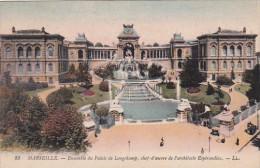 France Marseilles Ensemble du Palais de Longchamp