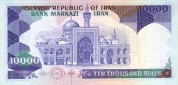 PERSIA P. 134c 10000 R 1981 UNC - Iran