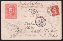 FRANCE 1913 PHILATELIC EXHIBITION POSTCARD - France