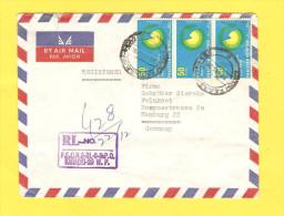 Old Letter - Pakistan