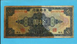 CHINA - Shanghai - 10 Dollars - 1928 - P  197.e - Sign. 5b In Large Black - The Central Bank ( National ) - 2 Scans - China