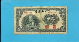 CHINA - 10 Cents = 1 Chiao - ND ( 1931 ) - P  202 - The Central Bank ( National ) - 2 Scans - China