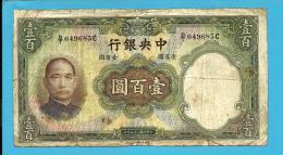 CHINA - 100 YUAN - 1936 - P  220.a - Sign. 11 - The Central Bank ( National ) - 2 Scans - China