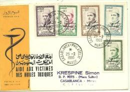 FDC  1960 - Morocco (1956-...)