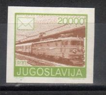 Yugoslavia,Postal Services Mi 2390U 1989.,imperforated,MNH - 1945-1992 Socialist Federal Republic Of Yugoslavia