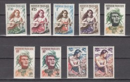 French Polynesia 1958,9V,set,music,muziek,musik,musique,música,musica,READ/LEES,MNH/Postfris(D2192) - Polynésie Française