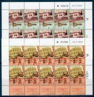 Israele / Israel  2005 --SCUOLE ED ISTITUTI NELLA TERRA D'ISRAELE--  ( Unif.1754/55) --   ** MNH / VF - Blocchi & Foglietti