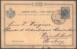SERBIA - SRBIJA - POST CARD  - BEOGRAD To GERMANY - 1896 - DAR - Serbia