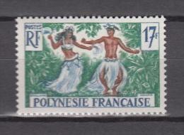 French Polynesia 1960,1V,dansing,dansen,tanzen,danse,bailando,danza,MNH/Postfris(D2193) - Ongebruikt