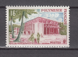 French Polynesia 1960,1V,postoffice,postkantoor,postamt,bureau De Poste,oficina De Correos,MNH/Postfris(D2194) - Frans-Polynesië