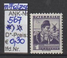 """1934/36  -  FM/DM-Ausgabe """"Österr. Volkstrachten""""  -  * Ungebraucht, Meist Falzreste  - Siehe Scan (567*) - 1918-1945 1. Republik"""