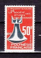 French Polynesia 1967,1V,Sea Research,zeeonderzoek,meeresforschung,etudes Oceaniennes,MNH/Postfris(D2195) - Ongebruikt