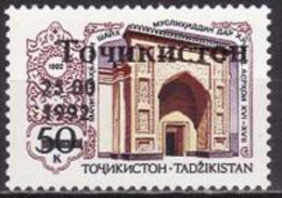 Tadjikistan 1992 - Yv.no.6 Neuf** - Tadjikistan