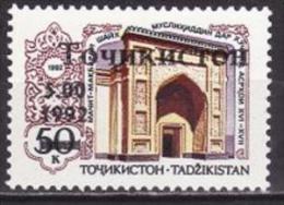 Tadjikistan 1992 - Yv.no.5 Neuf** - Tadjikistan